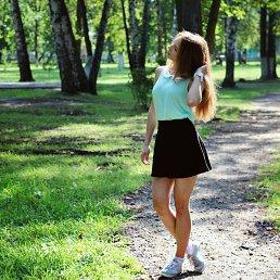 Наташа, 20 лет, Пушкино