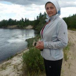ирина, 50 лет, Сургут