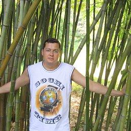 Андрей, Чебоксары