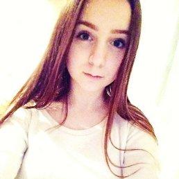 Дашка, 18 лет, Кобрин