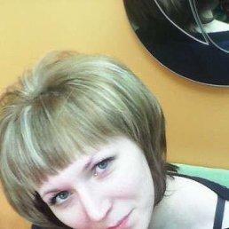Алёна Смольникова, 29 лет, Усть-Катав