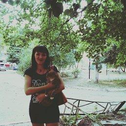 Голубинская, 32 года, Алчевск