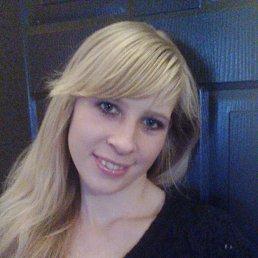 Анна, 23 года, Богуслав