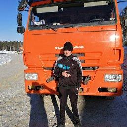 Maxim, 24 года, Шимановск