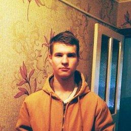 Саша, 19 лет, Полтава