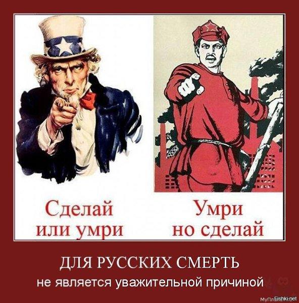 Выпускного, и прикольные картинки про русских