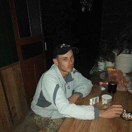 Ваня, 24 года, Лазурное