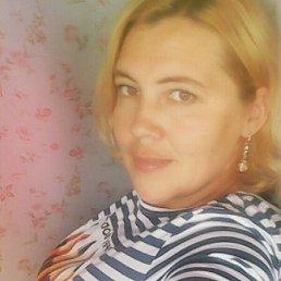 Виктория, 40 лет, Тольятти