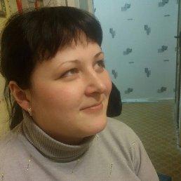 Полина, 33 года, Ярославль