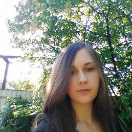 Таня, 26 лет, Горловка