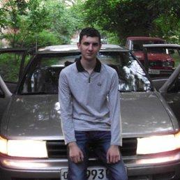 Костя, 26 лет, Старая Русса