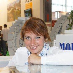 Наташа, Чебоксары, 41 год