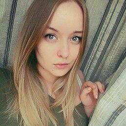 Ирина, 29 лет, Старая Купавна
