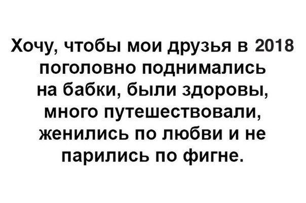 АВТО МАШИНЫ ТАЧКИ - 23 декабря 2017 в 03:46