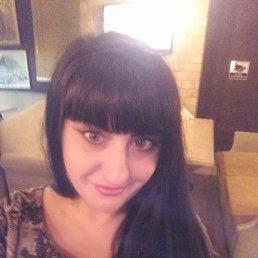 Зарина, 22 года, Альметьевск
