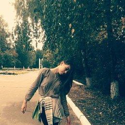 Таня, 19 лет, Сокиряны