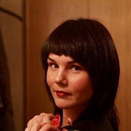 Нина, 43 года, Белгород
