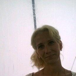 Валерия, 37 лет, Новочебоксарск
