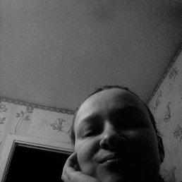 Jekt, 25 лет, Белгород