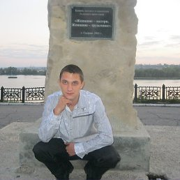 алексей, 29 лет, Самара