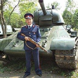 Максим, 29 лет, Новый Оскол