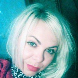 Юленька, 38 лет, Бердянск