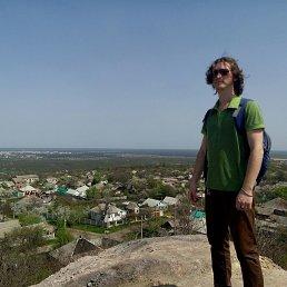 Алексей, 29 лет, Луганск