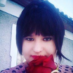 Ирина, 26 лет, Доброполье
