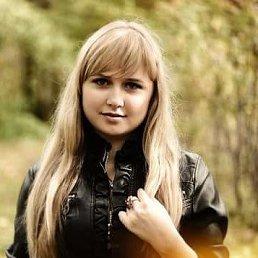 Вероника, 29 лет, Киселевск