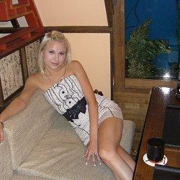Карина, 28 лет, Ульяновск