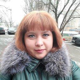 Татьяна, 28 лет, Дзержинский