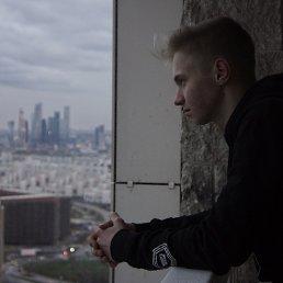Максим, 18 лет, Торез