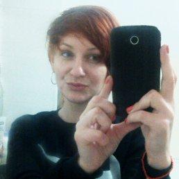 яна, 28 лет, Донецк