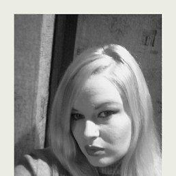 Ольга Белая, 28 лет, Губкин