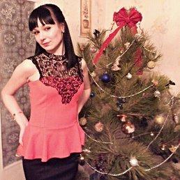 Алина, 29 лет, Кривой Рог