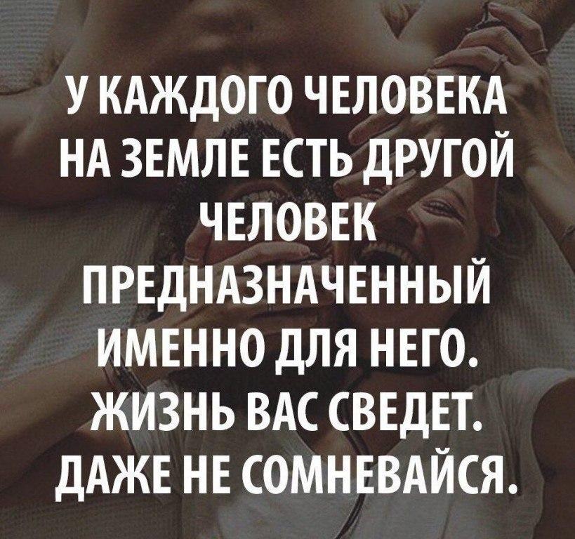 #статусы #цитаты #мысли #душевно