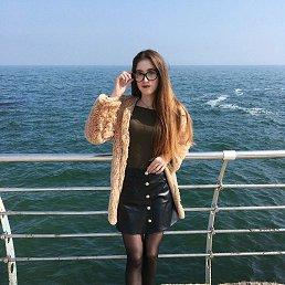 Карина, 27 лет, Ставрополь