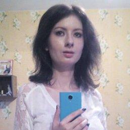 Катерина, 30 лет, Новокузнецк