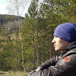 Виктор, 35 лет, Екатеринбург
