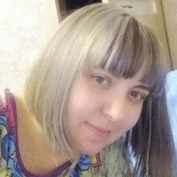 Ольга, 28 лет, Богданович