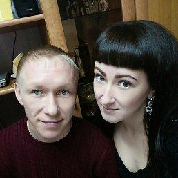 Юлия, 28 лет, Верхняя Салда