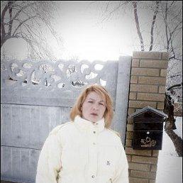 Ольга, 46 лет, Глобино