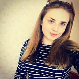 Алина, 28 лет, Каменка