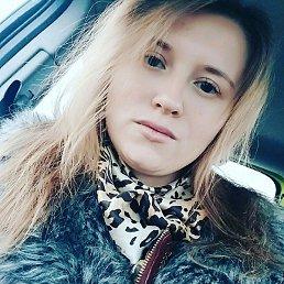 Дарья, 27 лет, Старый Оскол