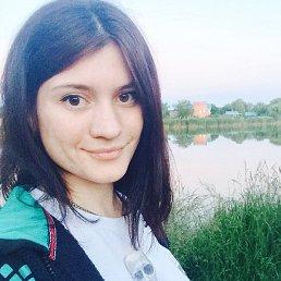 Анюта, 25 лет, Динская
