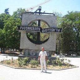 Валерий, 65 лет, Оленегорск