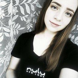 Lilia, 17 лет, Барановка