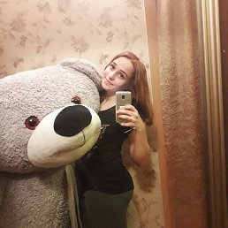 Александра, 26 лет, Новокузнецк