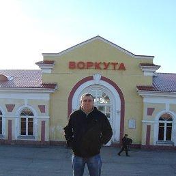 Горислав, 57 лет, Мглин