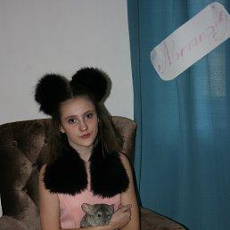 Иванка, 25 лет, Тихорецк